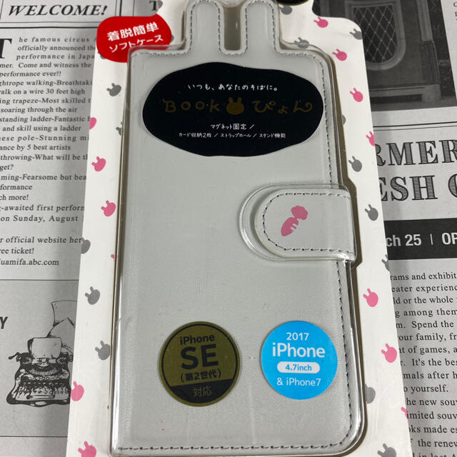 iPhoneSE iPhone7 8  スマホ ケース手帳型ウサギ レザー  スマホ/家電/カメラのスマホアクセサリー(iPhoneケース)の商品写真
