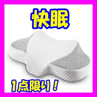 【首・肩こりを改善】枕 肩こり まくら 低反発 肩こり解消 安眠 快眠枕