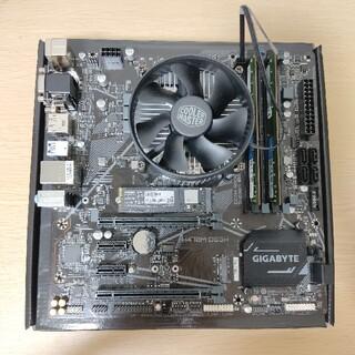 訳あり Core i3-10100 マザーボード、メモリ、M.2セット