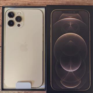 iPhone - iPhone12promax 128gb ゴールド