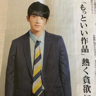 毎日新聞☆9月15日☆杉野遥亮 夕刊(印刷物)