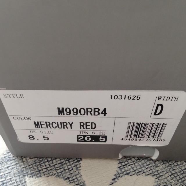New Balance(ニューバランス)のニューバランス M990RB4 メンズの靴/シューズ(スニーカー)の商品写真