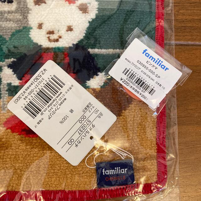 familiar(ファミリア)のファミリア シェニール織り タオルハンカチ ピンクマ セット キッズ/ベビー/マタニティのこども用ファッション小物(その他)の商品写真