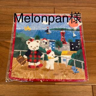familiar - ファミリア シェニール織り タオルハンカチ ピンクマ セット