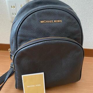 マイケルコース(Michael Kors)のMICHAEL KORS リュック(リュック/バックパック)