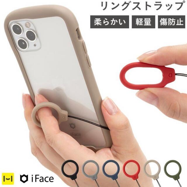 リングストラップ アイフェイス iFace スマホ/家電/カメラのスマホアクセサリー(ストラップ/イヤホンジャック)の商品写真