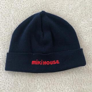 ミキハウス(mikihouse)のミキハウス  ニット帽(帽子)