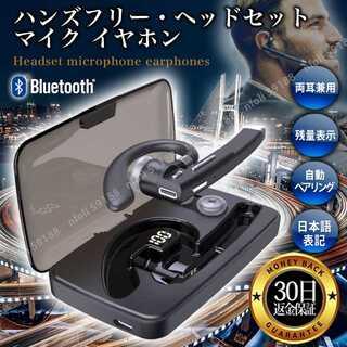 ヘッドセット マイク bluetooth USB イヤホン ワイヤレス