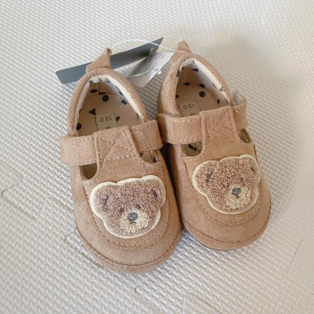 futafuta(フタフタ)のフタくま サガラ 靴 スリッポン キッズ/ベビー/マタニティのベビー靴/シューズ(~14cm)(スニーカー)の商品写真