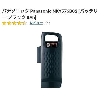 Panasonic - パナソニックバッテリー NKY576B028ah