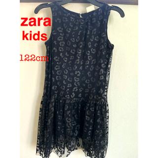 ザラキッズ(ZARA KIDS)のzara kids 122 ワンピース (ワンピース)