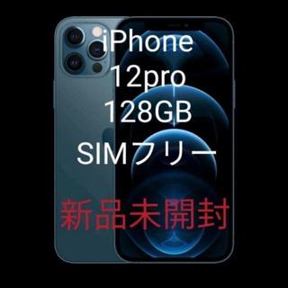 iPhone - iPhone 12 Pro 128GB ブルー SIMフリー 本体 新品未開封