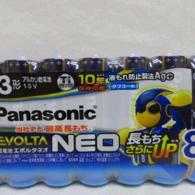 Panasonic(パナソニック)の新品 パナソニック エボルタネオ 単3 アルカリ 32本 スマホ/家電/カメラの生活家電(その他)の商品写真