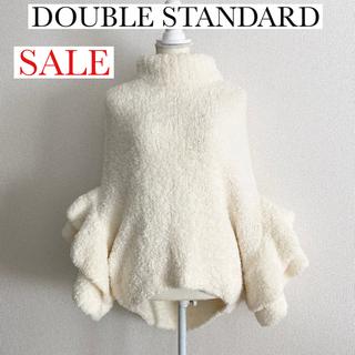 ダブルスタンダードクロージング(DOUBLE STANDARD CLOTHING)のダブルスタンダード モールニット ボリューム袖 ニットトップス(ニット/セーター)