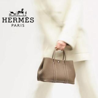 Hermes - 早い者勝ち‼︎/HERMES/エルメス ガーデンパーティーTPM