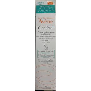 アベンヌ(Avene)のアベンヌ シカルファットプラス リペアクリーム (101g) 敏感肌保湿クリーム(フェイスクリーム)