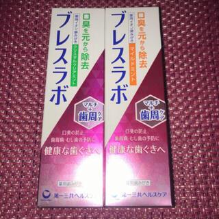 第一三共ヘルスケア - 薬用イオン歯磨き ブレスラボ マルチ+歯周ケア 【ミント】2種類