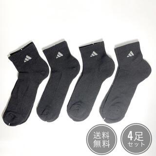 adidas - ADIDAS 靴下 4足 スポーツソックス  23-25cm