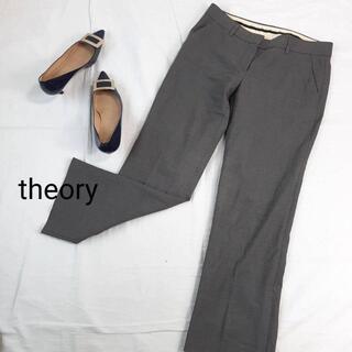 セオリー(theory)のtheory パンツ ビジネス フォーマル シック オフィス シンプル 着回し(カジュアルパンツ)