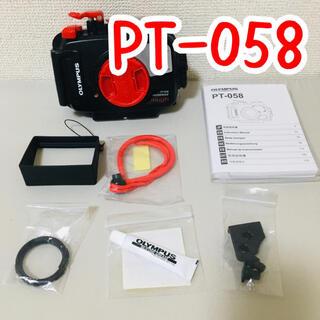 OLYMPUS - OLYMPUS TG-5用 防水プロテクター PT-058【美品】