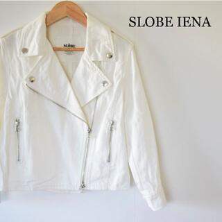 イエナスローブ(IENA SLOBE)のSLOBE IENA デニム ダブル ライダースジャケット オフホワイト(ライダースジャケット)