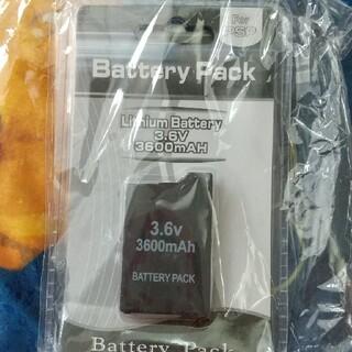 【未開封】PSP2000/PSP3000/3600mah/互換バッテリー