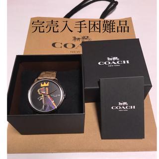 コーチ(COACH)のコーチ バスキア 2021限定コラボ時計 希少品 男女使用可能(腕時計(アナログ))