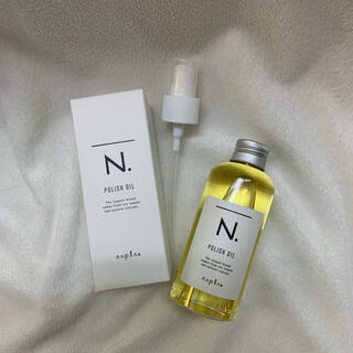 NAPUR - ナプラ N. ポリッシュオイル 150ml ポンプ付き #エヌドット