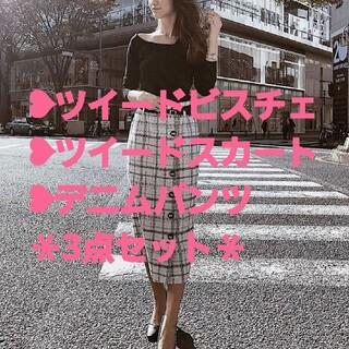 eimy istoire - 3セット* ビスチェ ♡ スカート ♡ デニムパンツ