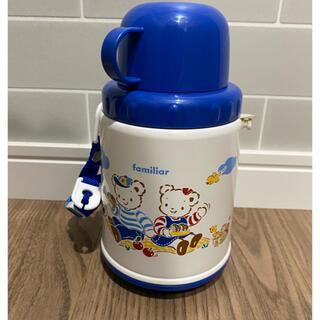 ファミリア(familiar)のfamiliar 水筒 未使用品(水筒)