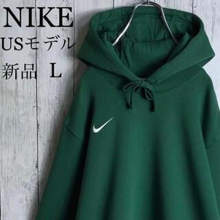 ナイキ(NIKE)の【新品】【USモデル】ナイキ 刺繍ロゴ パーカー L 緑 アースカラー(パーカー)