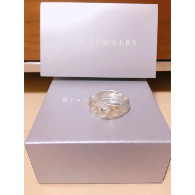 STAR JEWELRY(スタージュエリー)の❤️新品 数量限定 CLEAR CONSTELLATION RING❤️ レディースのアクセサリー(リング(指輪))の商品写真