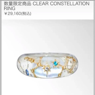 STAR JEWELRY - ❤️新品 数量限定 CLEAR CONSTELLATION RING❤️