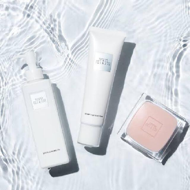 SHISEIDO (資生堂)(シセイドウ)のSHISEIDOザギンザTHEGINZAクリーミークレンジングフォームザ・ギンザ コスメ/美容のスキンケア/基礎化粧品(洗顔料)の商品写真