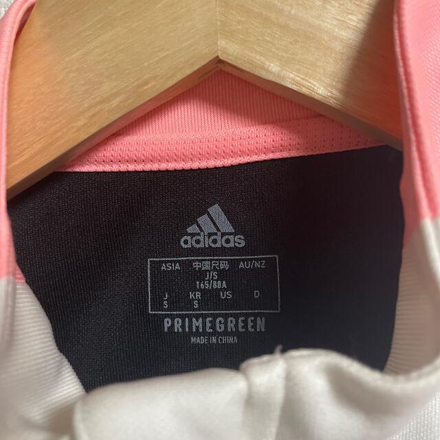 adidas(アディダス)のユベントス human race ドリルトップ Sサイズ スポーツ/アウトドアのサッカー/フットサル(ウェア)の商品写真