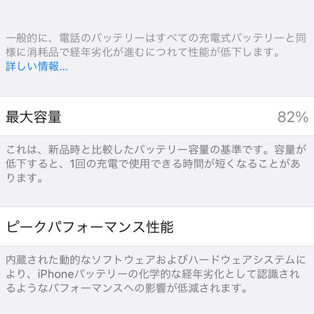 iPhone(アイフォーン)のiPhone 11pro 64gb ゴールド simフリー スマホ/家電/カメラのスマートフォン/携帯電話(スマートフォン本体)の商品写真