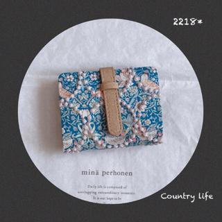 ミナペルホネン(mina perhonen)の2218*現品 ミナペルホネン カードケース(キーケース/名刺入れ)