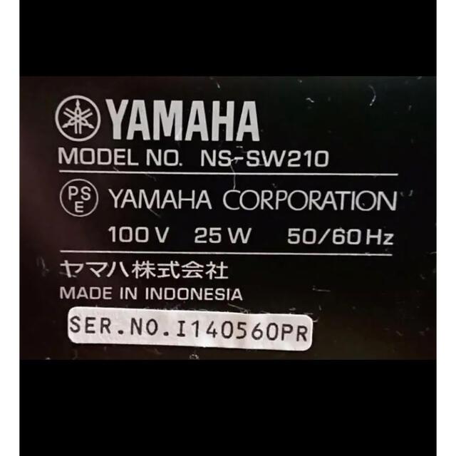 ヤマハ(ヤマハ)のYAMAHA NS-SW210(MB)  ヤマハ サブウーファー スピーカー スマホ/家電/カメラのオーディオ機器(スピーカー)の商品写真