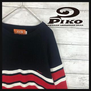 ピコ(PIKO)の【90年代ピコセーター】今年トレンド古着 古着好きにオススメニットセーター(ニット/セーター)