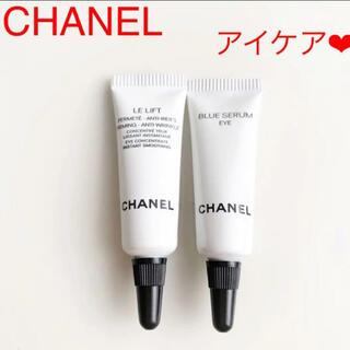 CHANEL - シャネル 目元用 美容液 サンプル