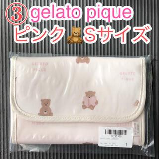 gelato pique - おうちリラックスクマモチーフ母子手帳ケース◆ジェラートピケ◆ポーチ・テディベア