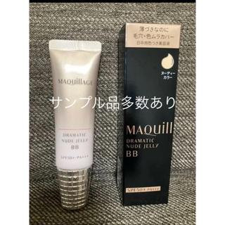 MAQuillAGE - マキアージュドラマティックヌードジェリーBB30g
