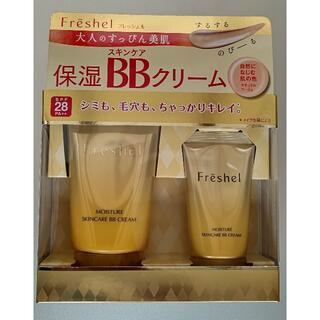 Kanebo - セール!!!!!  BBクリーム カネボウフレッシェル(50g+25g)