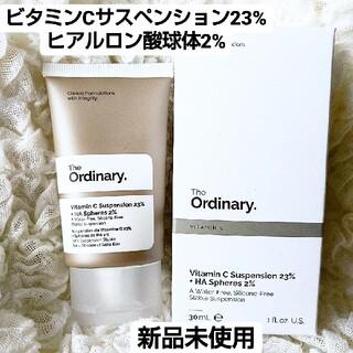 The Ordinary ジオーディナリー ビタミンCサスペンション23%