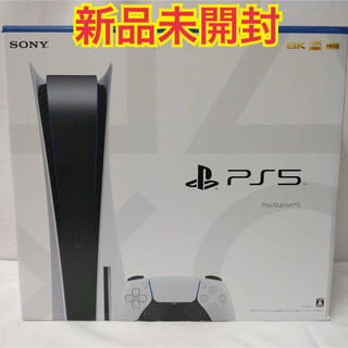PlayStation - SONY PlayStation5 CFI-1000A01 PS5