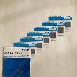 エーエヌエー(ゼンニッポンクウユ)(ANA(全日本空輸))のANA 株主優待 6枚(その他)