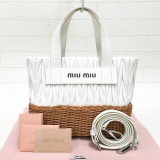 ミュウミュウ(miumiu)の☆美品・ギャランティ付☆ミュウミュウ miumiu マテラッセ バスケットバッグ(ハンドバッグ)