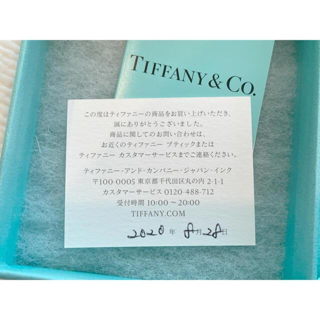 Tiffany & Co.(ティファニー)の【ティファニー】ネックレス【定価52,800円】 レディースのアクセサリー(ネックレス)の商品写真