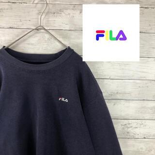 フィラ(FILA)の【90年代フィラトレーナー】両面ロゴ刺繍 肉厚トレーナー 定番カラーネイビー(スウェット)