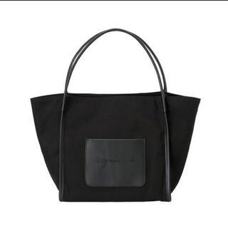 agnes b. - 新品アニエスベー トートバッグ大容量Mサイズ大きいサイズブラック黒
